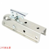 Towing Accessories for Truck BH-1 By Hefei Baobab Auto Parts Co., Ltd